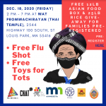 Free Flu Shot & Free Toys for Tots – Dec. 18 (Friday) 2PM to 7PM